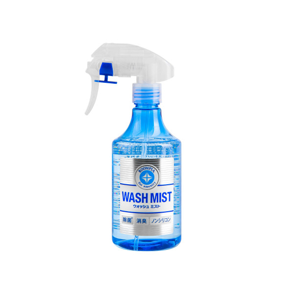 Tire Black Wax